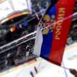 Bild inför första matchen i KHL