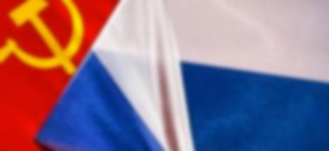 Rysslands och Sovjets flaggor